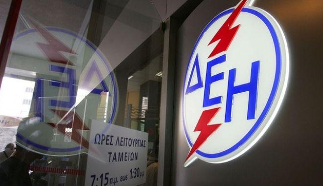 Κονδύλια 1,2 δισ. ευρώ για 'έξυπνους' μετρητές ρεύματος σε όλη την Ελλάδα