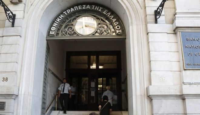 ΑΘΗΝΑ-Ανοιχτές από σήμερα οι τράπεζες. (EUROKINISSI/ΣΤΕΛΙΟΣ ΜΙΣΙΝΑΣ)