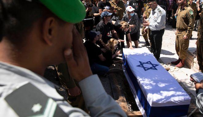 Κηδεία 21χρονου Ισραηλινού στρατιώτη, στην πόλη Elyakim, 13 Μαΐου 2021