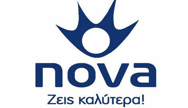 Ξεκινάει η 'Επιδοτούμενη υπηρεσία Nova Freeview'