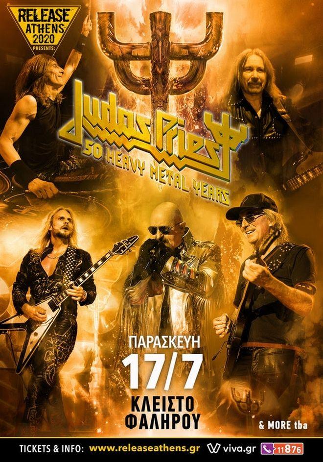 Οι Judas Priest στο Release Athens