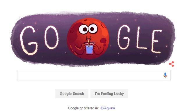 Η ανακάλυψη της NASA στο Google Doodle: Ο Άρης πίνει νερό στην υγειά μας