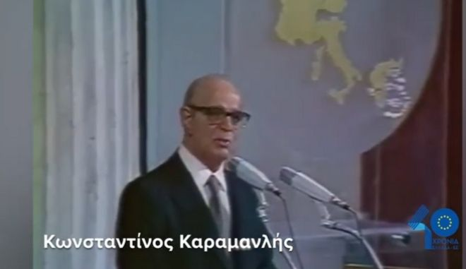 """Παυλόπουλος: """"Χρέος μας να θυμόμαστε τη ένταξη μας στους Ευρωπαϊκούς θεσμούς"""""""