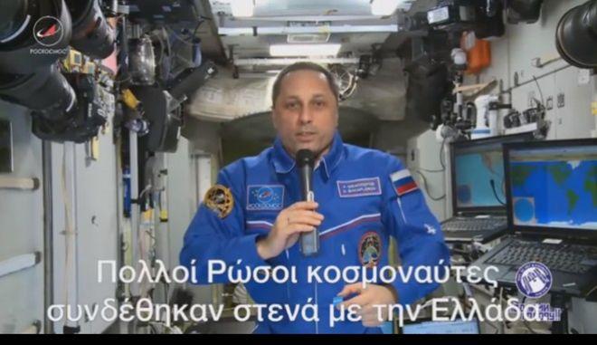 Ο Ρώσος κοσμοναύτης Αντόν Σκαπλέροφ, youtube