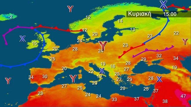 Άστατος καιρός την Κυριακή κυρίως κεντρικά και βόρεια – Κανονικές θερμοκρασίες