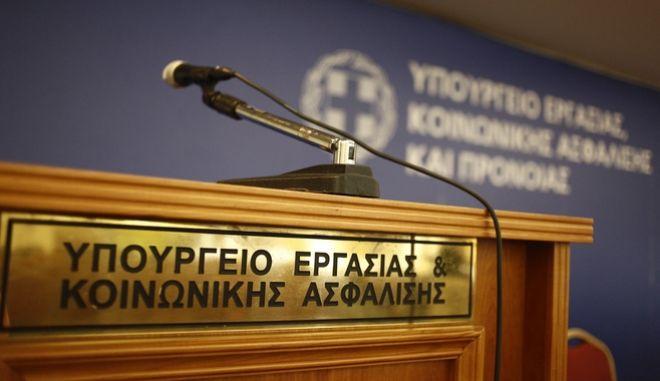 Υπουργείο Εργασίας: 50 εκατ. ευρώ για την επιχορήγηση του ΟΑΕΔ