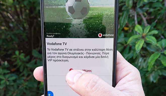 Η Vodafone φέρνει στην Ελλάδα το RCS Business Messaging