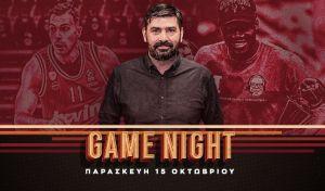 LIVE: Game Night για τον υπερηχητικό Ολυμπιακό με σύνδεση στο ΣΕΦ και το Μιλγουόκι