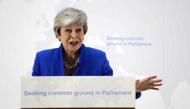 Η Βρετανίδα πρωθυπουργός Τερέζα Μέι σε ομιλία στο Λονδίνο