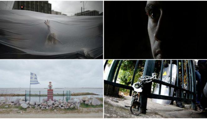 """""""Κλικ"""" στο 2013: Δέκα φωτορεπόρτερ επιλέγουν για το NEWS 247 τη φωτογραφία της χρονιάς"""