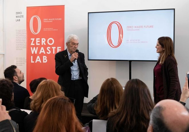 Η Coca-Cola εγκαινίασε το πρωτοποριακό κέντρο ανακύκλωσης και κυκλικής οικονομίας στη Θεσσαλονίκη, Zero Waste Lab