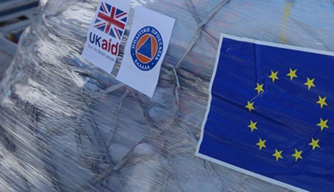 Επιπλέον υλική βοήθεια στην Ελλάδα ανακοίνωσε η Κομισιόν