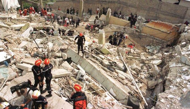 Σεισμός Πάρνηθας, 1999