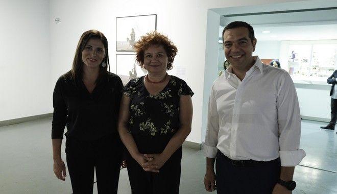 Σε έκθεση Ελλήνων και ξένων καλλιτεχνών Τσίπρας - Μπαζιάνα