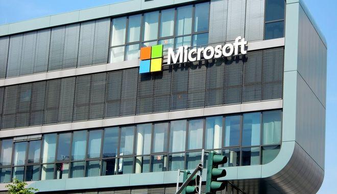 Κτίριο της Microsoft.