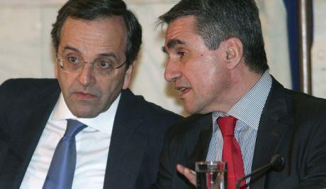 "H Ένωση Ιδιωτικών ΙΕΚ ζητά παρέμβαση του Σαμαρά και κατηγορεί τον Λοβέρδο ότι ευνοεί τα ""μονοπώλια""..."