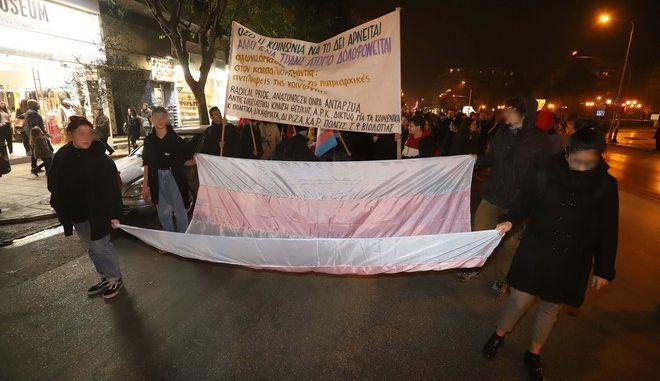 Στιγμιότυπο από την πορεία που πραγματοποιήθηκε στη Θεσσαλονίκη
