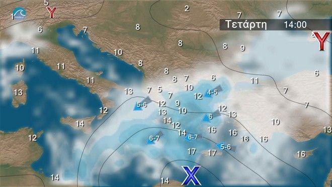 Καιρός: Βροχές, καταιγίδες και κρύο τις επόμενες μέρες