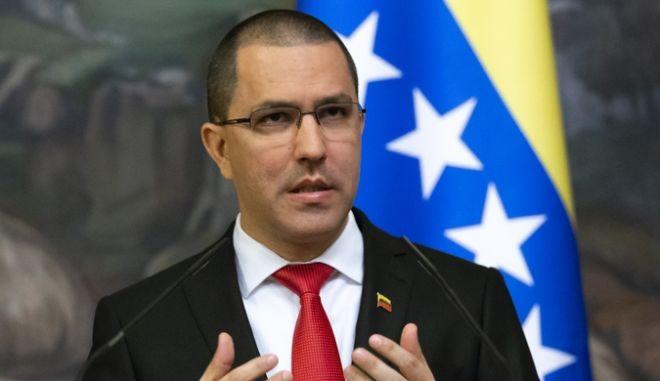 O Yπουργός Εξωτερικών της Βενεζουέλας