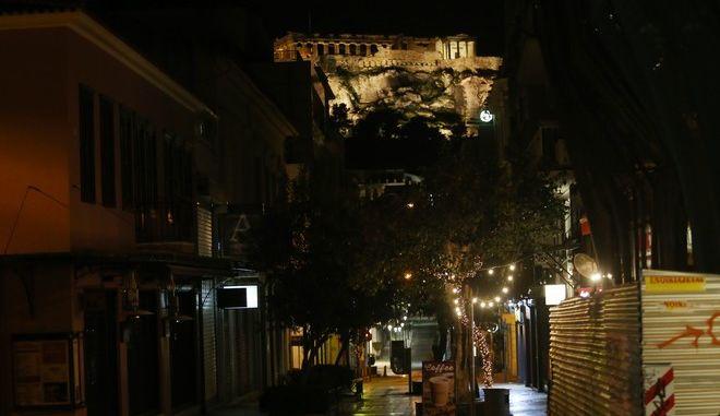 Η φωτισμένη Αθήνα