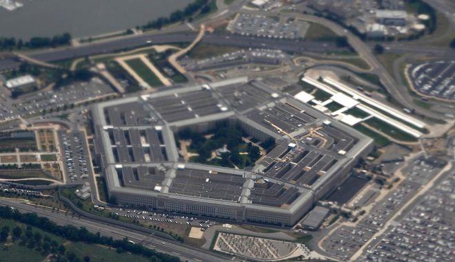 Το υπουργείο Εθνικής Αμυνας των ΗΠΑ