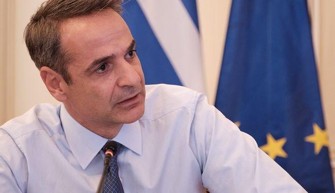 Τηλεδιάσκεψη του Πρωθυπουργού Κυριάκου Μητσοτάκη. Φωτό αρχείου.