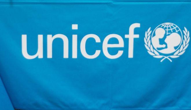 Το λογότυπο της Unicef