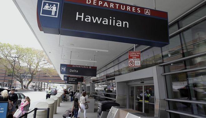 Χαβάη: Εξαιρούνται οι παππούδες από το προεδρικό διάταγμα Τραμπ