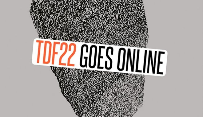 Ξεκινά σήμερα online το 22ο Φεστιβάλ Ντοκιμαντέρ Θεσσαλονίκης