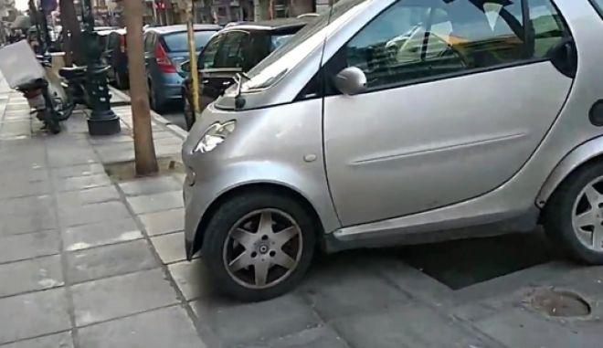 Βίντεο: Η Οδύσσεια των πεζών. Στην Ελλάδα παρκάρεις όπου να' ναι