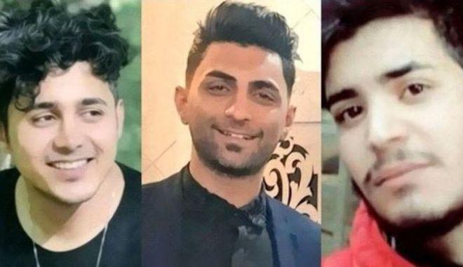 Οι τρεις Ιρανοί που γλίτωσαν την εκτέλεση