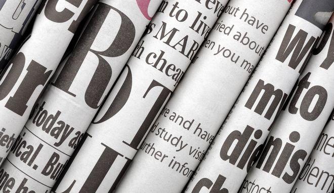 Εφημερίδες.