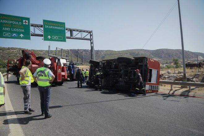 Πυροσβεστικό όχημα ανετράπη στην έξοδο της Αττικής Οδού προς Περιφερειακή Αιγάλεω