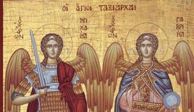 Για να μην ξεχαστείτε: Μιχαήλ και Γαβριήλ - Ποια ονόματα γιορτάζουν σήμερα