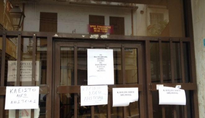 Θεσσαλονίκη: Δεύτερη ληστεία μέσα σε τέσσερις μήνες στο ΙΚΑ Νεαπόλεως