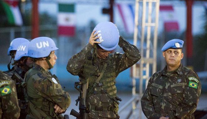 Κυανόκρανοι του ΟΗΕ στη Βραζιλία