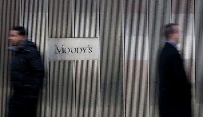 Η Moody's αναβάθμισε την Κύπρο