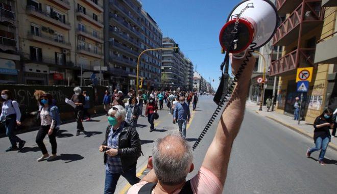 Θεσσαλονίκη: Σωρεία διαδηλώσεων το απόγευμα- Κλειστοί πολλοί δρόμοι
