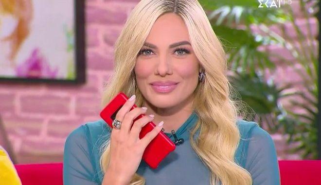 """Η Ιωάννα Μαλέσκου στην εκπομπή """"Love it"""""""