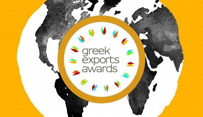 Greek Exports Awards 2015: Ξεκίνησε η υποβολή υποψηφιοτήτων για τον θεσμό επιβράβευσης των Ελλήνων εξαγωγέων