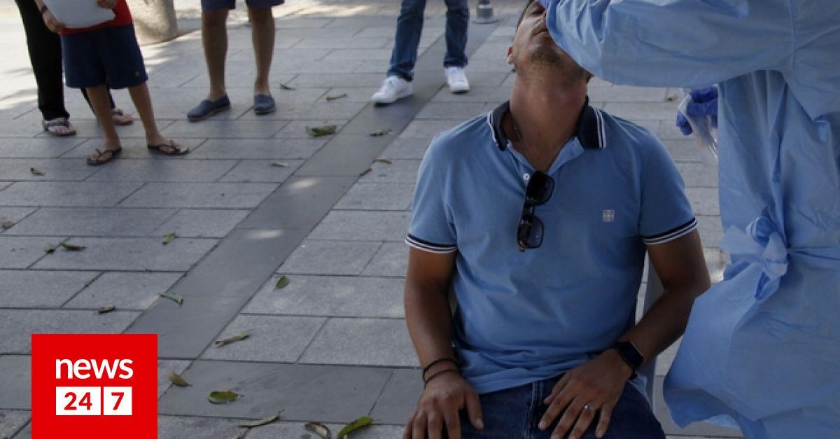 Κύπρος: Μεγάλη ανησυχία, στα 202 τα νέα κρούσματα κορονοϊού – Κόσμος