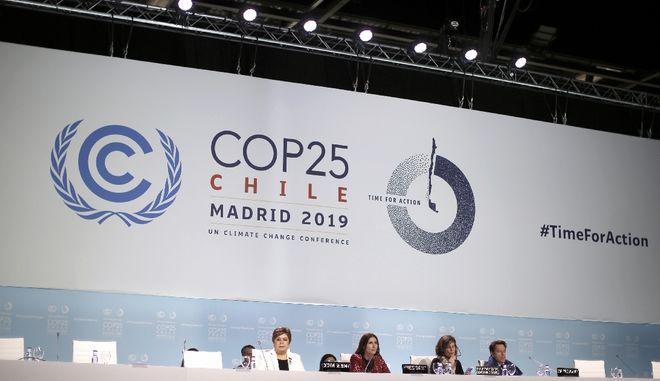 COP25: Προσπάθειες της τελευταίας στιγμής για να αποφευχθεί μία οδυνηρή αποτυχία