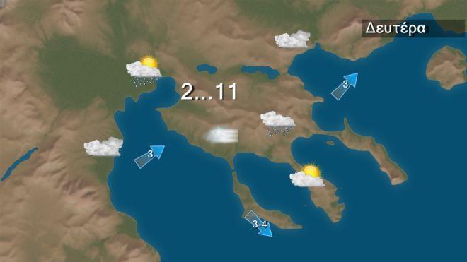 Τοπικές βροχές και καλές για την εποχή θερμοκρασίες
