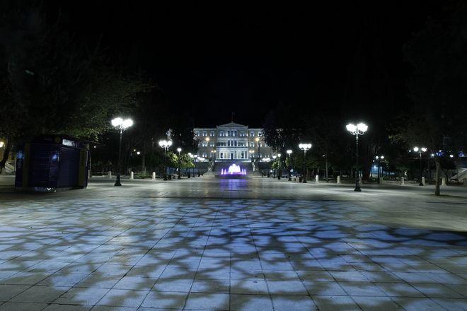 Πλατεία Συντάγματος.