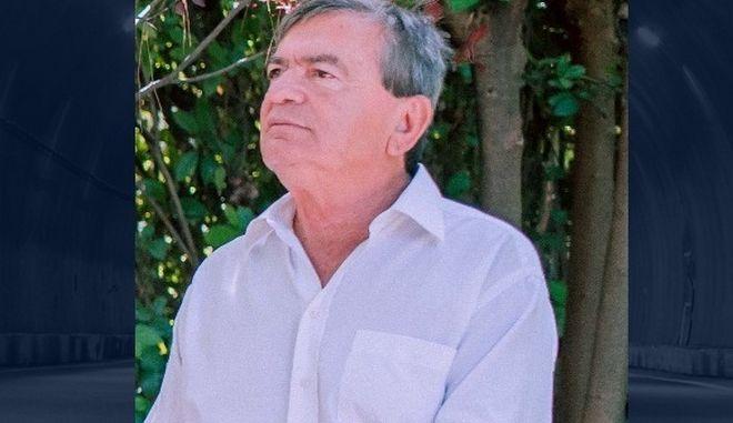Νεκρός ο τελωνειακός από τα Σπάτα - Είχε εξαφανιστεί πριν ένα χρόνο