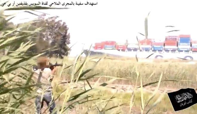 Αίγυπτος: Βίντεο από επίθεση με ρουκέτες σε φορτηγό πλοίο της Cosco
