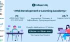 Web Development e-Learning Academy: Το πιο ολοκληρωμένο σεμινάριο Web Development στην Ελλάδα επιστρέφει online