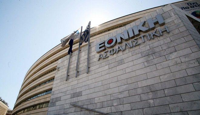 Το βραβείο Corporate Superbrands Greece 2016 κατέκτησε η Εθνική Ασφαλιστική