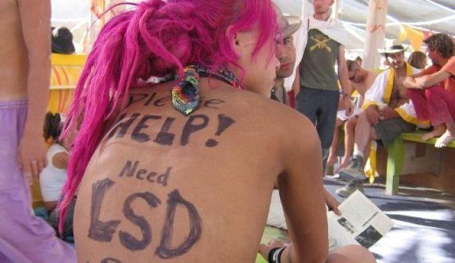 Μηχανή του Χρόνου: Πώς εφευρέθηκε το LSD