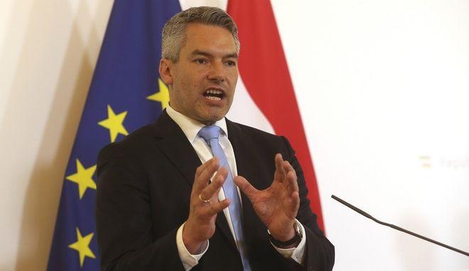 Ο Αυστριακός υπουργός Εσωτερικών Καρλ Νέχαμερ